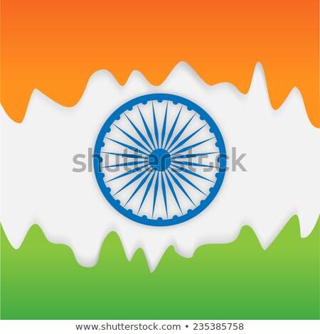 Elegante indio bandera república día creativa Foto stock © bharat