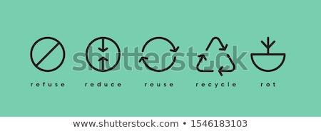 экологический среде икона рук зеленый аннотация Сток-фото © Elmiko