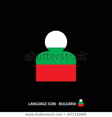 Bulgarije klein vlag kaart selectieve aandacht achtergrond Stockfoto © tashatuvango