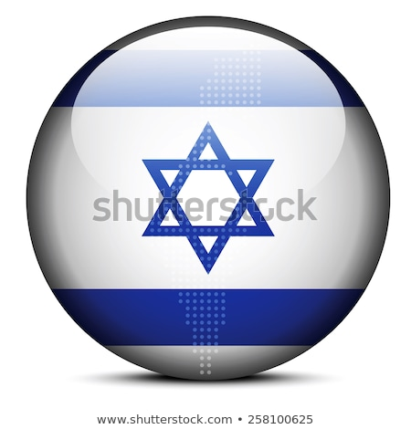 Map with Dot Pattern on flag button of State of Israel Stock photo © Istanbul2009
