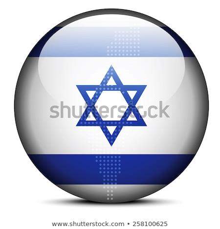 Térkép pont minta zászló gomb Izrael Stock fotó © Istanbul2009