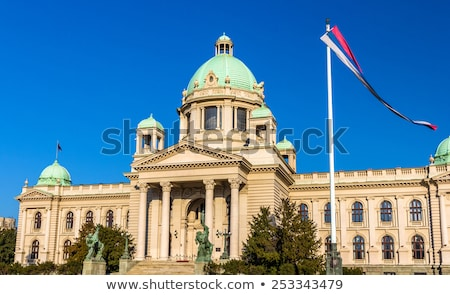 House of the National Assembly. Belgrade, Serbia Stock photo © Kirill_M