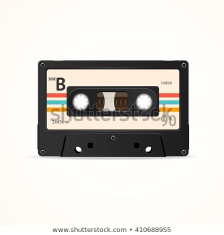 vinil · registro · amarelo · etiqueta · música - foto stock © shawnhempel