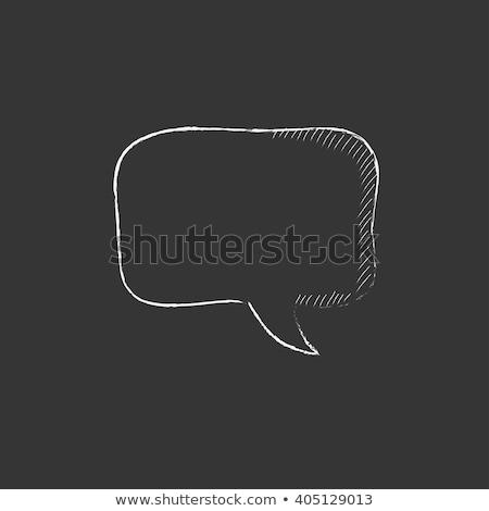 vacío · discurso · cuadrados · boceto · icono · vector - foto stock © rastudio