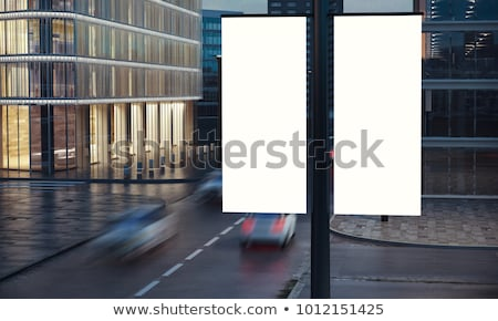escudo · enferrujado · metal - foto stock © bluering