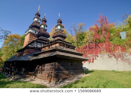 Ortodoxo igreja colina Praga madeira arquitetura Foto stock © CaptureLight
