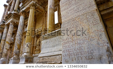 Ancient stone inscription in Turkey Stock photo © Kotenko