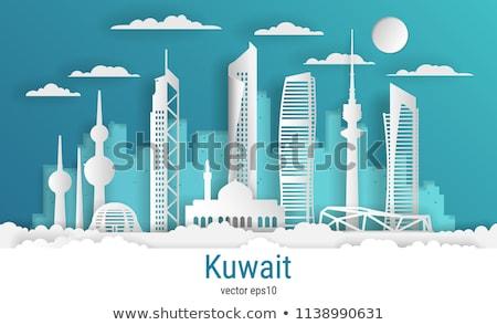 vlag · Koeweit · textuur · kunst · teken · groene - stockfoto © olena
