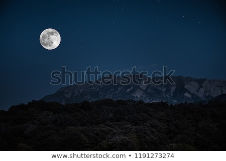 Сток-фото: Space Or Night Sky Through Clouds
