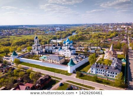 Manastır Rusya rus ortodoks yüksek banka Stok fotoğraf © borisb17