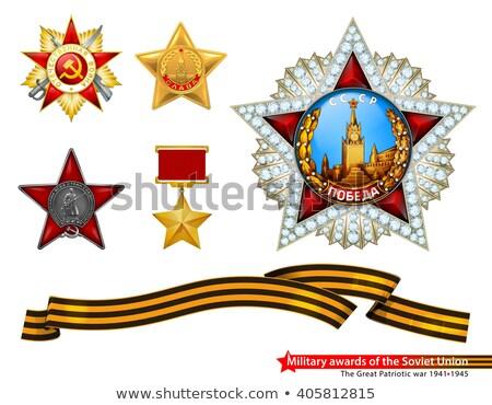 Order of the Soviet Union Stock photo © vrvalerian