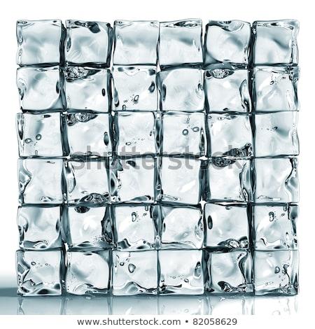 kubus · klein · geïsoleerd · witte - stockfoto © kuligssen
