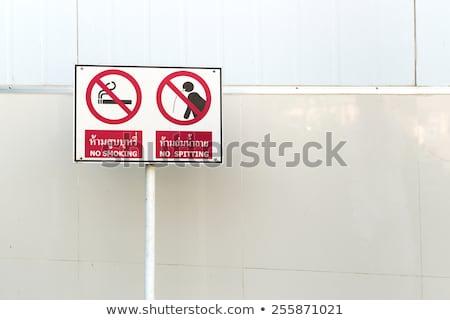 Dohányzás tilos tűz háttér művészet felirat Stock fotó © meinzahn