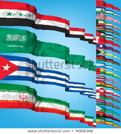 Saudi Arabia and Guinea Flags Stock photo © Istanbul2009