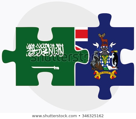 bandeira · reino · Arábia · Saudita · secar · terra · terreno - foto stock © istanbul2009