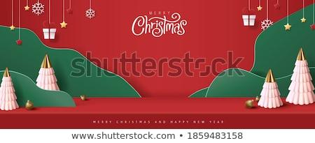 Karácsonyfa keret gyönyörű díszek csillagok fa Stock fotó © carenas1