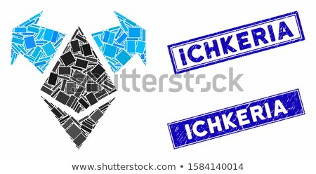 Ethereum Spend Arrows Flat Icon Stock photo © ahasoft