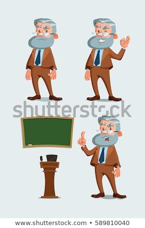 bölcs · férfi · rajz · illusztráció · arc · könyv - stock fotó © studiostoks