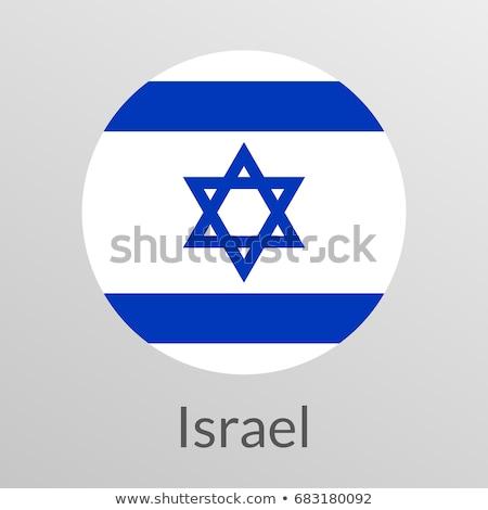 İsrail bayrak rozet örnek dizayn arka plan Stok fotoğraf © colematt