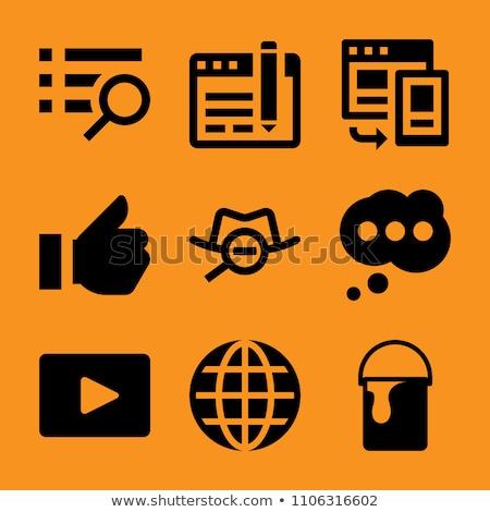 Logiciels vecteur mobiles app Photo stock © pikepicture