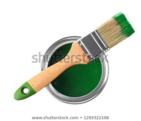 ストックフォト: 緑 · 孤立した · 白 · することができます