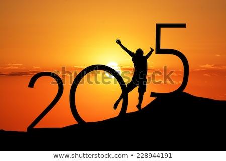 2015 слов оказанный 3d текста будущем Сток-фото © ottawaweb