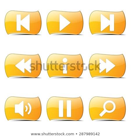 multimedia controller yellow vector buttonicon design set stock photo © rizwanali3d