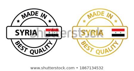 Síria país bandeira mapa forma texto Foto stock © tony4urban