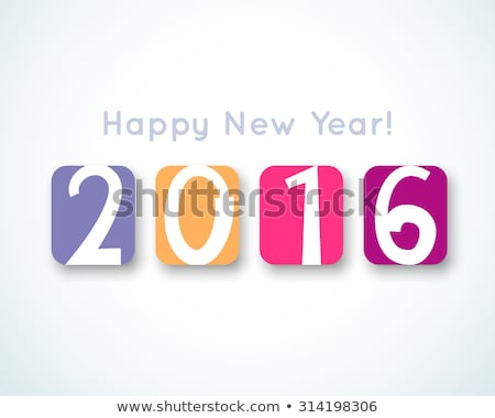 simple banner 2016 with christmas lights stock photo © voysla