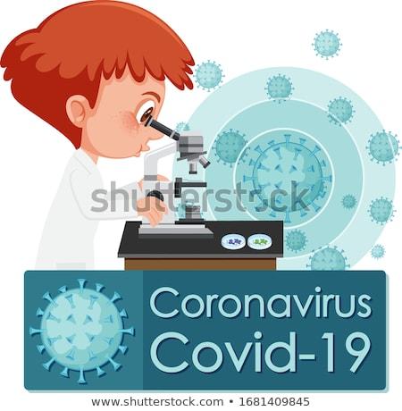 顕微鏡 クリップアート 画像 eps 病院 教育 ストックフォト © vectorworks51