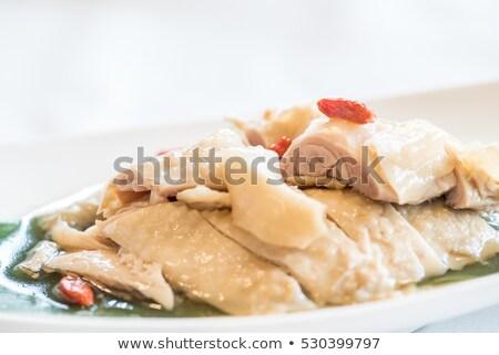 Singapur · kurczaka · ryżu · asian · stylu - zdjęcia stock © vichie81