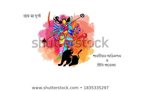 Icon of Goddess Durga  on a lion   Stock photo © Olena