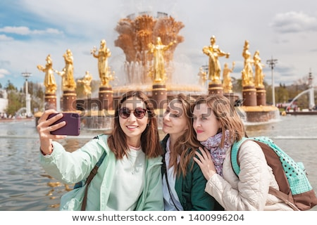 fountain friendship of the people moscow stock photo © borisb17