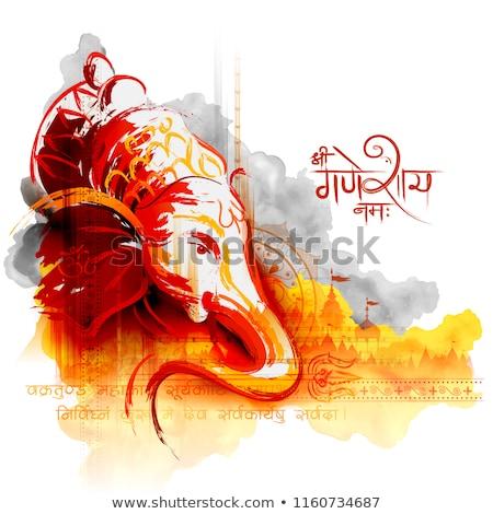 Kultúra fesztivál istentisztelet Isten elefánt kártya Stock fotó © SArts