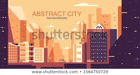 şehir · altyapı · sokak · binalar · araba · şehir · sokak - stok fotoğraf © robuart