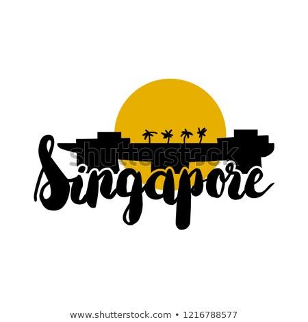 Város szöveg Szingapúr futurisztikus hotel épület Stock fotó © barsrsind