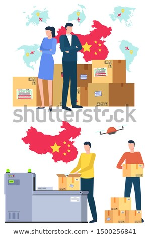 China Logistic Business Cardboard Parcel Vector Stock photo © robuart