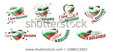 フラグ ブルガリア 碑文 愛 デザイン 世界 ストックフォト © butenkow