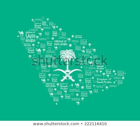 Zászló Szaúd-Arábia forma szív felirat szeretet Stock fotó © butenkow