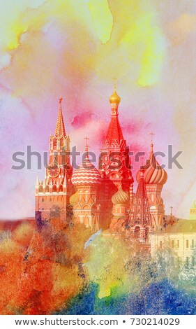 Ortodoxo igreja retro foto natureza Foto stock © ankarb