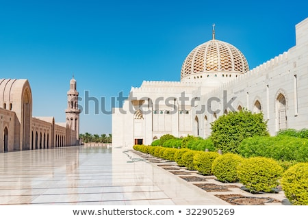 minare · cami · mavi · gökyüzü · Bina · mavi · kentsel - stok fotoğraf © w20er