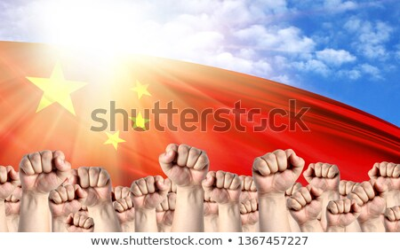 China Labour movement, workers union strike Stock photo © stevanovicigor