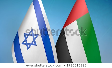 united arab emirates and israel flags stock photo © istanbul2009