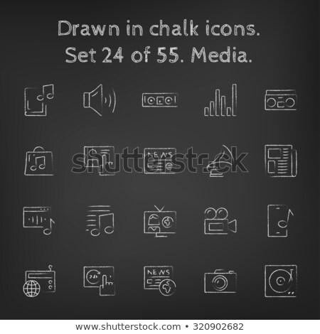 media · speler · krijt · icon - stockfoto © rastudio