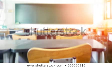 teacher working with children in school classroom stock photo © zurijeta