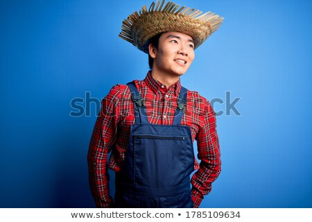 young asian farmer laughing stock photo © rastudio