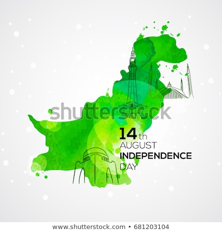 パキスタン · 日 · 幸せ · 作業 · 抽象的な · デザイン - ストックフォト © SaqibStudio