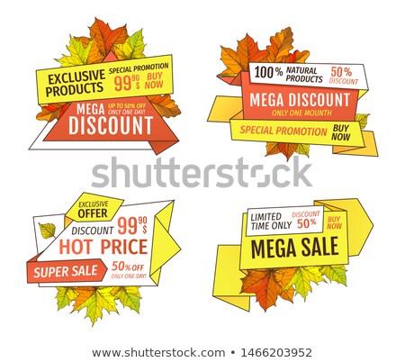 оптовая торговля набор продукции супер горячей цен Сток-фото © robuart