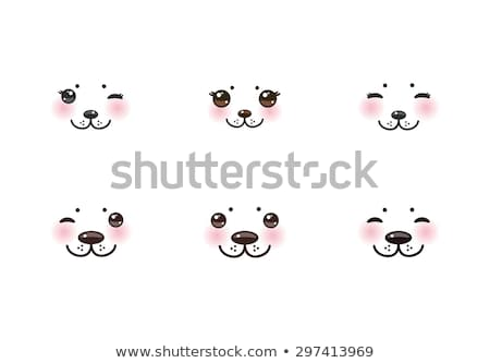 differences game with cute cartoon dogs Stock photo © izakowski