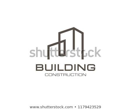 крыши · корпоративного · здании · служба · город · технологий - Сток-фото © epstock